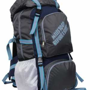 POLE STAR ROCKY 60 Lt Grey Rucksack I Hiking backpack